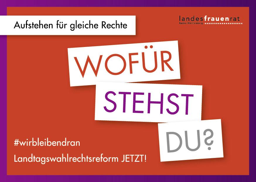 Postkarte LFR INternationaler Frauentag 2021 Wofür Stehst Du?